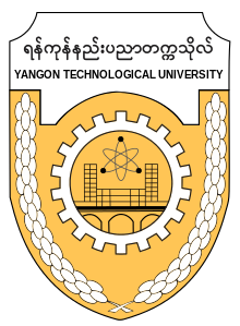 LOGO_Myanmar_Yangon-Technological-University